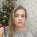 Алена Штаер